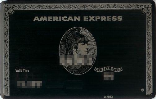 Black AMEX Basics from the Media The Black Card Centurion Card