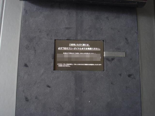 50E1528E-402C-4CED-8C4B-1FE7AD6A0A36.jpg