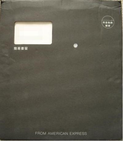 9674DE90-9260-4F07-B471-E1C0E3C52410.jpg