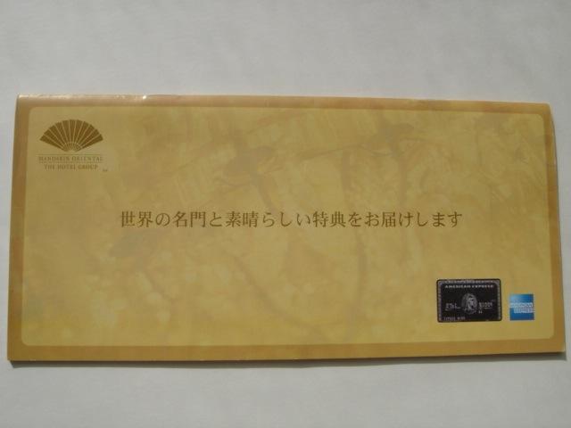 D69C8854-05A1-4EAF-8356-642D8B03E5B2.jpg