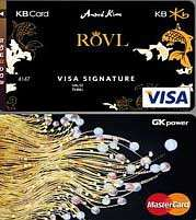 kazakh_diamond_mastercard.jpg